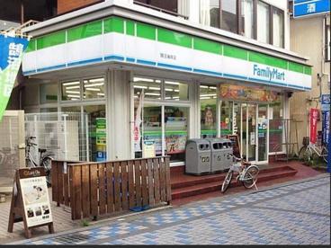 ファミリーマート 鵠沼海岸店の画像1