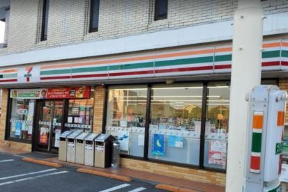 セブンイレブン藤沢渋沢店の画像1