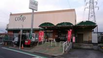ユーコープ 和泉店