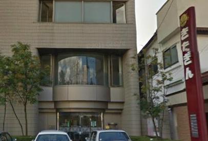 北日本銀行 材木町支店の画像1