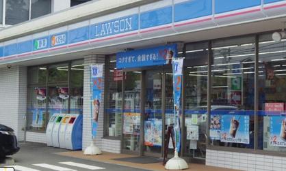 ローソン 藤沢高倉店の画像1