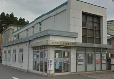 北日本銀行 加賀野支店の画像1
