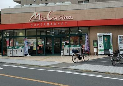 ユーコープ ミアクチーナ長後駅前店の画像1