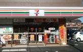 セブンイレブン 横浜瀬谷駅北口店