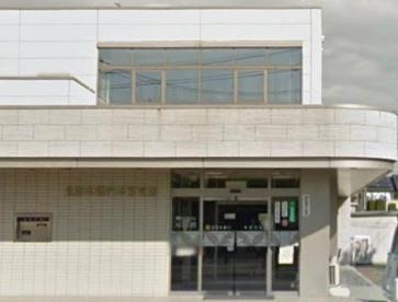 北日本銀行 本宮支店の画像1