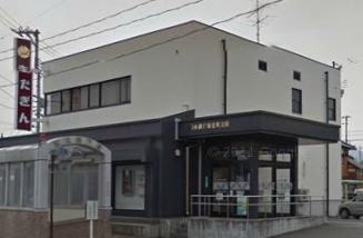 北日本銀行 仙北町支店の画像1