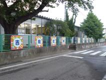 吉岡第一保育園
