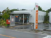 吉岡郵便局