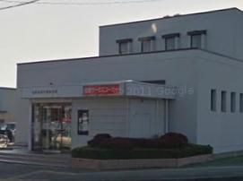 北日本銀行 都南支店の画像1