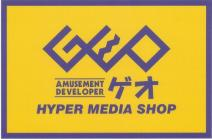 GEO(ゲオ) 三鷹南口店