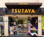 TSUTAYA 三鷹北口店
