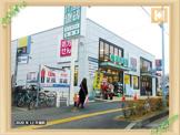 クリエイトSD(エス・ディー) 旭二俣川店
