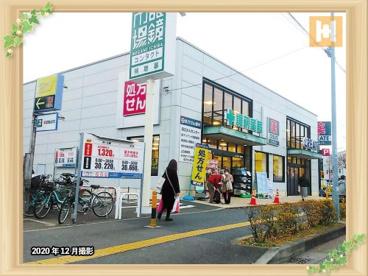 クリエイトSD(エス・ディー) 旭二俣川店の画像1