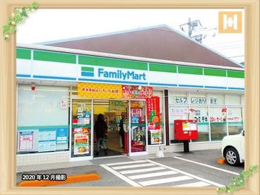 ファミリーマート 中沢二丁目店の画像1