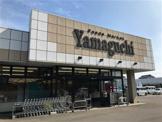 Yamaguchi(ヤマグチスーパー) 石塚店