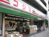 ペットの専門店コジマ和光店