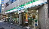 ファミリーマート 神田須田町一丁目店