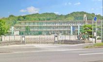 福山市立湯田小学校