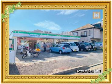 ファミリーマート 白井南瀬谷店の画像1