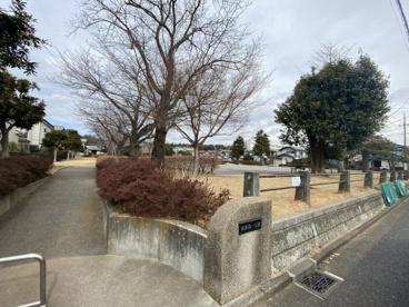 東野第一公園の画像1