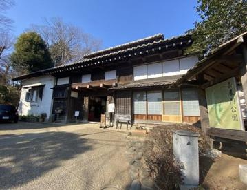 長屋門公園の画像1