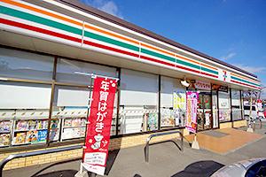 セブンイレブン 宇都宮ミツトヨ前店の画像1