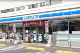 ローソン 宇都宮平松本町東店