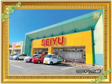 西友 阿久和店の画像1