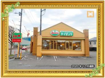 サイゼリヤ 瀬谷北口店の画像1