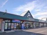 ニシナフードバスケット 中島店