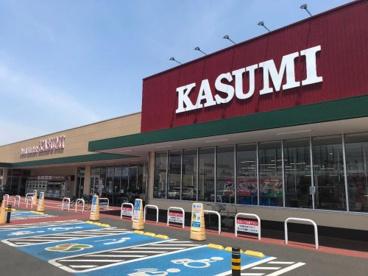 フードマーケットカスミ 古河丘里店の画像1