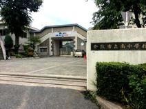倉敷市立南中学校