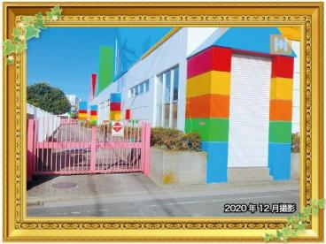 善隣管幼稚園の画像1
