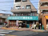 創作家庭料理MOKO 氷川台店