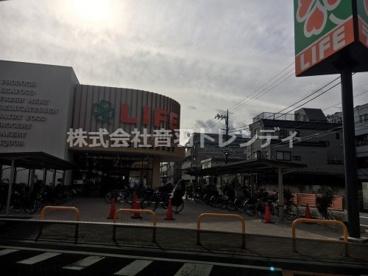 ライフ氷川台店の画像1