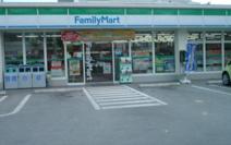ファミリーマート 東大宮五丁目店