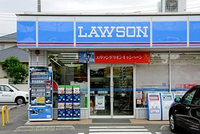 ローソン 上尾瓦葺安中店の画像1