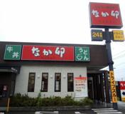 なか卯 東大宮店