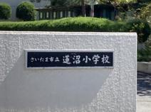 さいたま市立蓮沼小学校