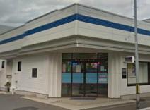 東北銀行 茶畑支店