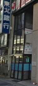 東北銀行 大通支店の画像1