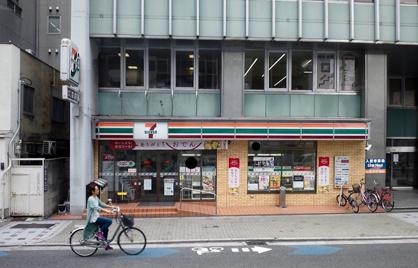 セブンイレブン 大阪靭本町1丁目店の画像1