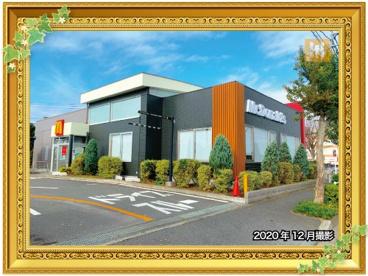 マクドナルド 環状4号線日向山サニーアイル店の画像1