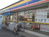 ミニストップ 茨木春日店