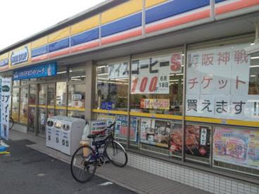 ミニストップ 茨木春日店の画像1