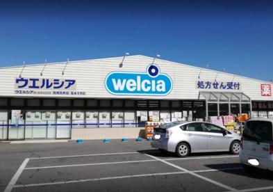 ウエルシア高崎吉井店の画像1