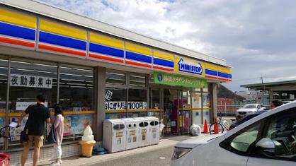 ミニストップ 茨木藤の里店の画像1