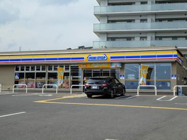 ミニストップ 茨木彩都あさぎ店の画像1