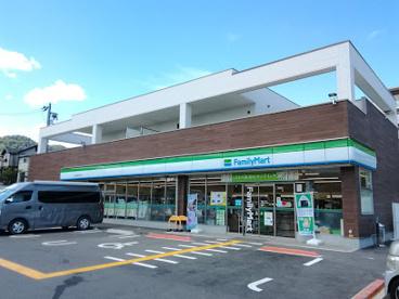 ファミリーマート 茨木彩都やまぶき店の画像1