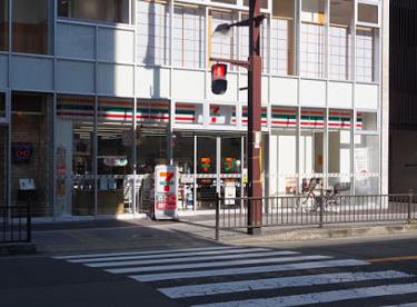 セブンイレブン 茨木春日1丁目店の画像1
